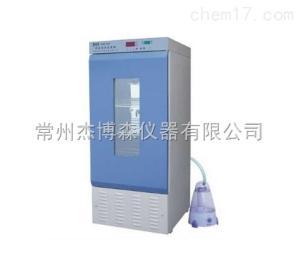 LRHS-100B 智能恒溫恒濕培養箱