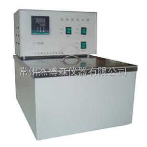 CY-20A 高温循环油浴