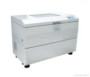 DHZ-DA 卧式冷冻恒温振荡器
