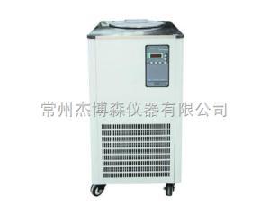 DLSB-20系列 智能低温冷却液循环泵