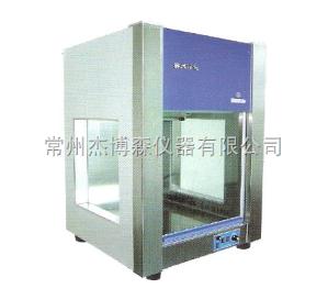 HD-650 台式净化工作台
