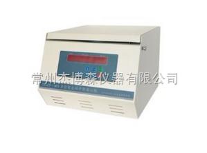 TD5A-WS 低速大容量离心机