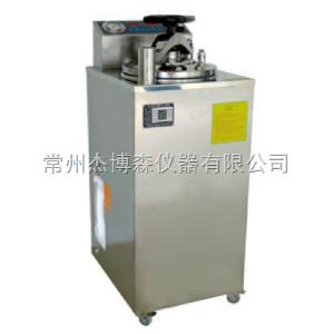 YXQ-LS-70A 内排式压力蒸汽灭菌器