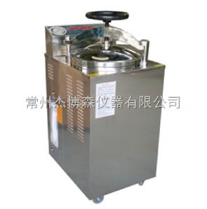 YXQ-LS-50G 立式压力蒸汽灭菌器