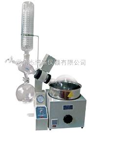 R502-2 实验室旋转蒸发仪