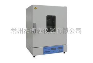 BGZ-76 高温鼓风干燥箱
