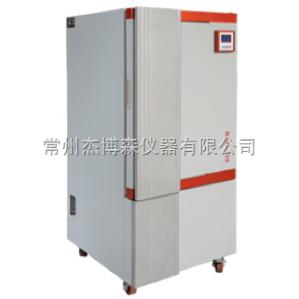 BSC-150 高精度恒温恒湿培养箱