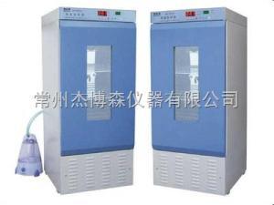 HWS-400 高精度恒温恒湿培养箱