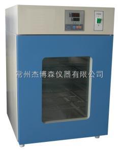 GNP-9270 隔水式電熱恒溫培養箱