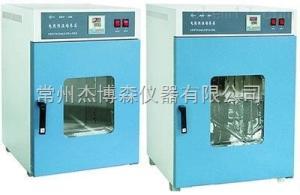 DHP-260 电热恒温培养箱