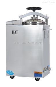 LS系列 立式压力蒸汽灭菌器