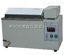 XRJ-16A 多功能血液溶浆机