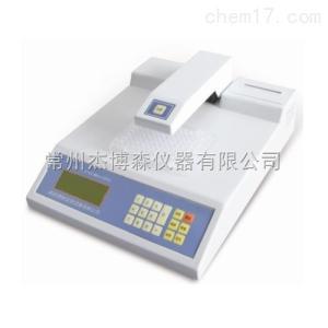 BS-1101 酶标分析仪