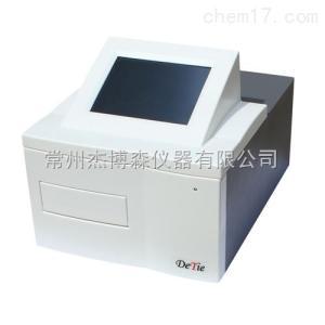 HBS-1096A 自动酶标分析仪