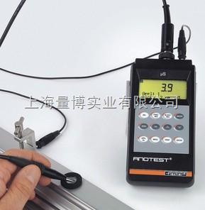 Anotest YMP30-S Anotest YMP30-S便携式铝材氧化膜导纳值测量仪