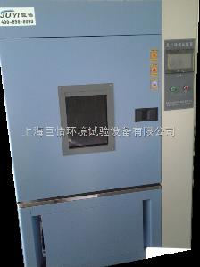 JY-1000ZM JY-1000ZM氙灯老化试验箱