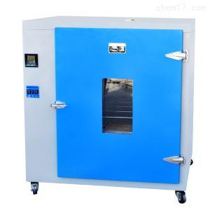 沪粤明多功能101-4A真空干燥箱/阳光数显恒温干燥箱/锦屏不锈钢内胆电热干燥箱