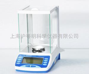 JA5003B电子精密天平/上海精科500g/1mg精密电子天平