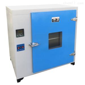 101A-3B 阳光不锈钢内胆数显干燥箱/跃进101A-3B电热鼓风干燥箱/沪粤明多功能干燥箱