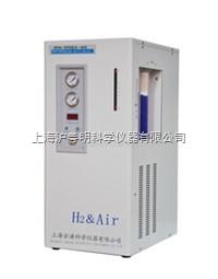 QPHA-300G氢空一体机   无油空气压缩机
