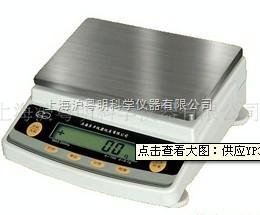 上海精科便攜式YP30001電子天平/精天1g /1mg電子秤/良平精密電子稱