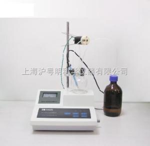 ZWS-1快速卡尔费休水分测定仪/水份仪