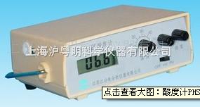 PHS-25 般特高精密酸度計/虹益酸度計測試筆/偉業便攜式防水筆酸度計