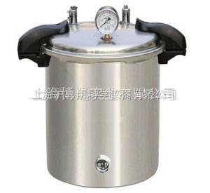 YXQ-SG46-280SA手提式压力蒸汽灭菌器/YXQ-SG46-280SA上海博迅高压灭菌器