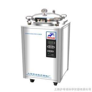 LDZX-50FBS 上海立式高壓蒸汽滅菌器