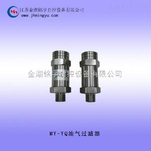 供应油气隔离器 压力泵油气分离器 校验台油水隔离器