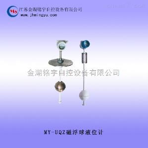 浮球液位計,磁浮子液位計,磁翻板液位計供應廠家 磁浮子