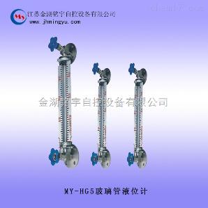 江蘇液位計廠家直銷 玻璃管式液位計 石英管液位計