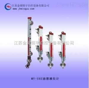 油箱專用液位計 液位儀表
