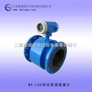 供水管道流量计厂家