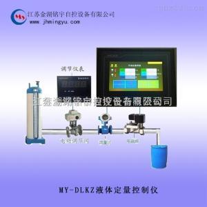 液体定量控制仪价格