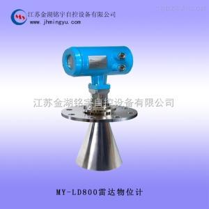 高頻雷達液位計價格
