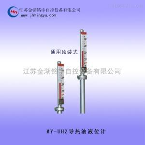 導熱油液位計廠家價格