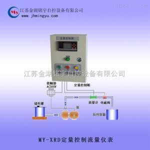 流量定量控制仪表价格