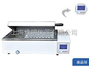 HH600-2B 精密三用恒溫水箱