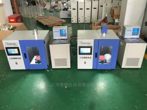 YM-650CT 超声波提取机厂家