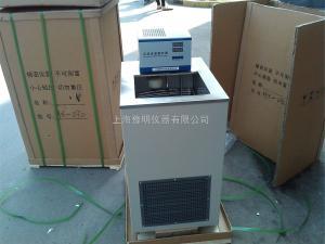 HX-030 上海低温恒温循环器