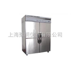 CZ-1000FC CZ-1000FC种子低温低湿储藏柜