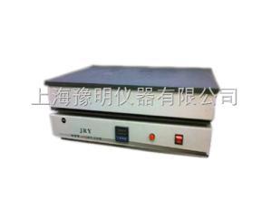 JRY-D350-A 石墨电热板