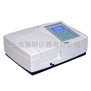 UV-5800PC 紫外可见分光光度计