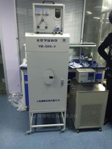 YM-GHX-V 光催化光化学反应仪