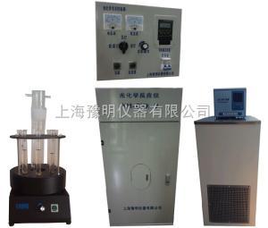 YM-GHX-V 多試管同時攪拌光化學反應儀/光催化裝置