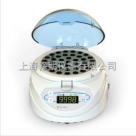 DKT-100 DKT-100干式恒温器