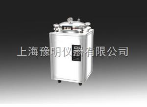 LDZX-30KBS 不锈钢立式压力灭菌器