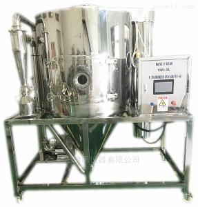 YM-5L 喷雾干燥机/实验室离心喷雾干燥机上海豫明厂家直销