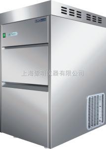 FMB40 FMB40 雪花制冰机丨雪花形制冰机丨雪花状制冰机丨实验室制冰机丨碎花冰制冰机